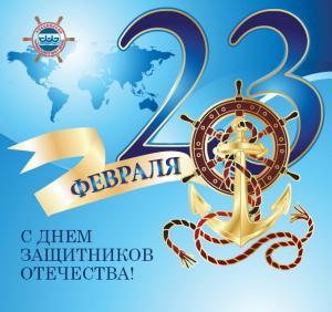 23 февраля. открытки моряков