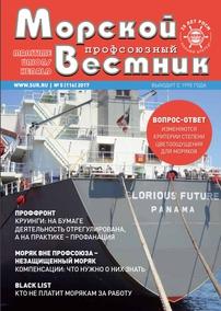 Трудовой договор для фмс в москве Коптевский Большой проезд что такое ндфл простыми словами