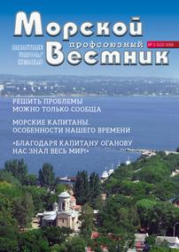 Медицинские книжки Москва Донской профсоюзная